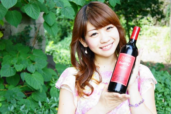 ワイン素美人063